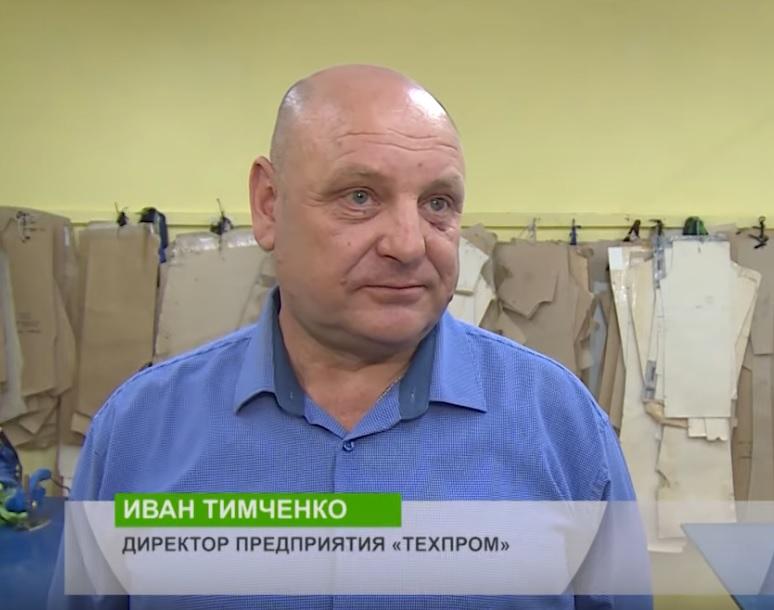 УП «Техпром»: Территория людей