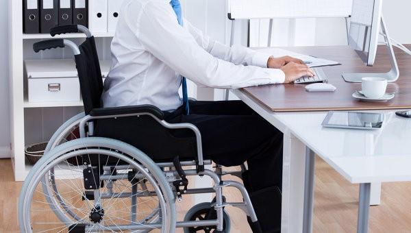 Курсы для инвалидов. БЕСПЛАТНО! УДАЛЕННО!